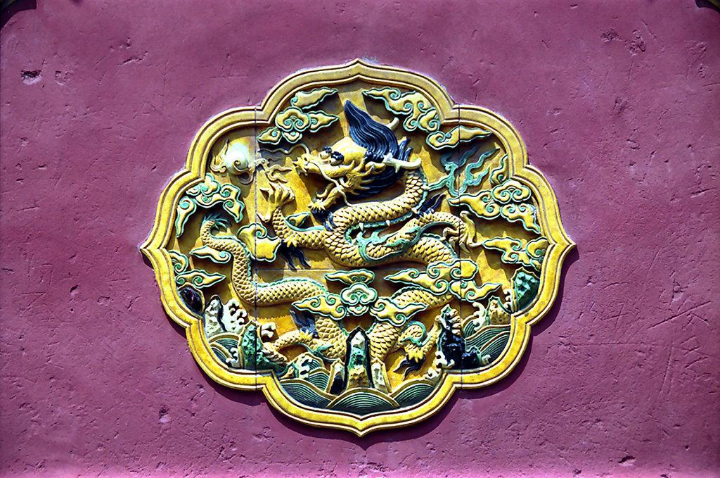 12. Beijing- Verboden Stad. Medaillon van de keizer