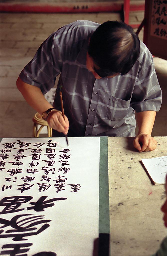 14. Beijing - Kaligrafie
